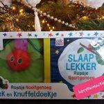 Rupsje Nooitgenoeg 50 jaar Eric Carle winactie knuffelboekje
