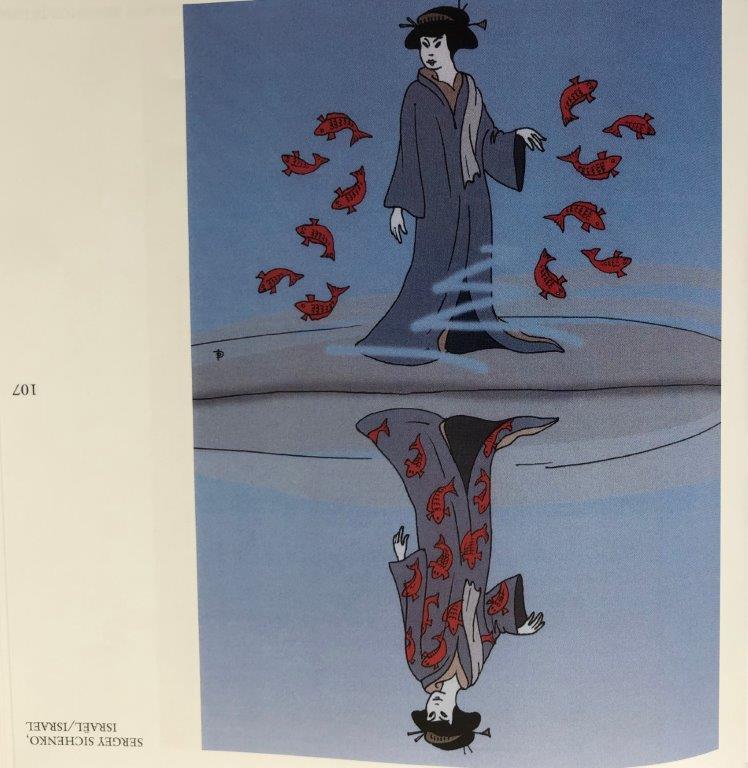 vrouw in kimono