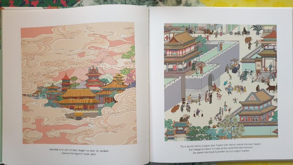 oud china